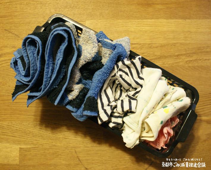 ▲汚れて着られなくなった服や汚くなったタオルなどは使いやすい大きさに切ってウエス(端切れ)に。まとめておくとサッと使えて便利です。